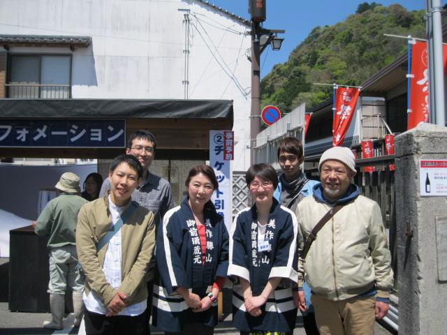 杜氏 辻麻衣子さんと写真